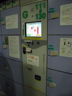 20060815_nx_locker-01.jpg