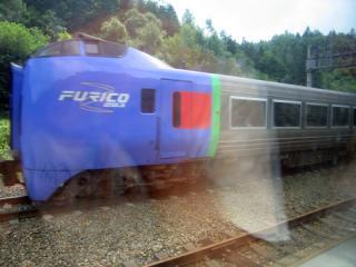 20060815_shikisho-02.jpg