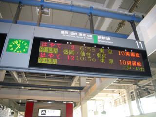 20060816_hachinohe-01.jpg