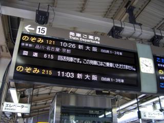 20060816_tokyo-02.jpg