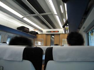 20060816_tsugaru-02.jpg