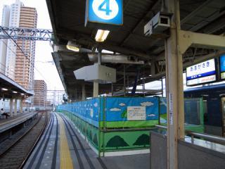 20060903_amagasaki-03.jpg