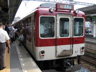 20060916_kintetsu_6200-01.jpg
