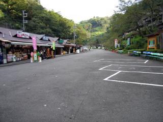 20060916_yoshino-03.jpg