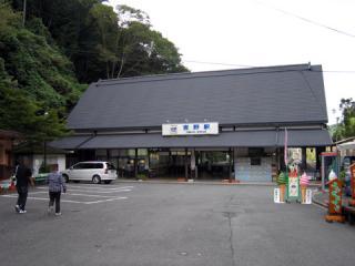 20060916_yoshino-04.jpg