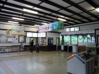 20060916_yoshino-05.jpg