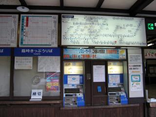 20060916_yoshino-06.jpg