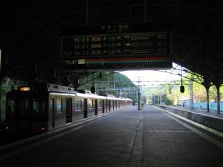 20060916_yoshino-08.jpg