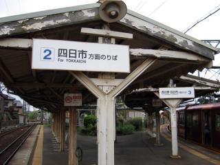 20060917_hinaga-04.jpg