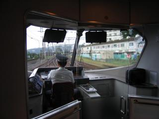 20060917_iseshima_liner-03.jpg