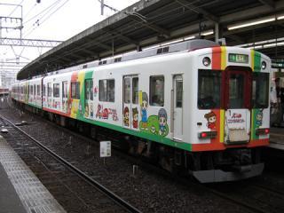 20060917_kintetsu_2050-01.jpg