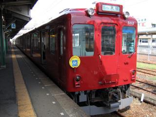 20060918_kintetsu_600-01.jpg