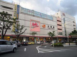 20060918_ogaki-04.jpg