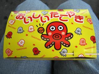 20060918_takoyaki-01.jpg