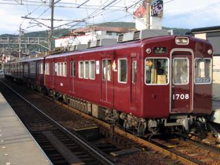20060924_noseden_1700-02.jpg