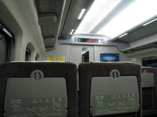 20061008_kodama594-01.jpg
