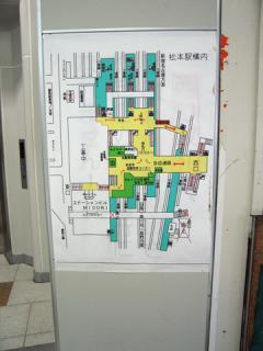 20061008_matsumoto-03.jpg