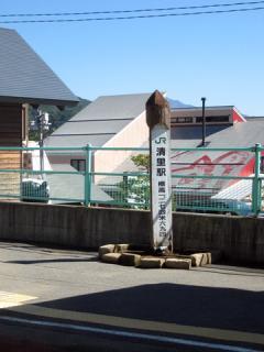 20061009_kiyosato-01.jpg