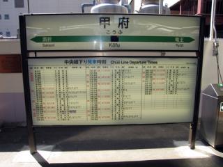 20061009_kofu-02.jpg