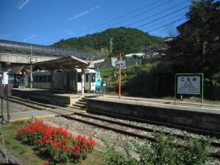 20061009_koumi-01.jpg