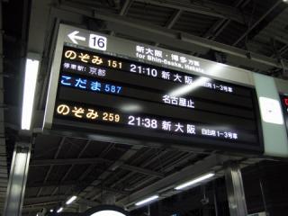20061009_nagoya-02.jpg