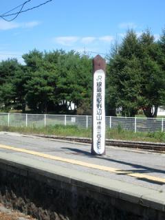 20061009_nobeyama-01.jpg