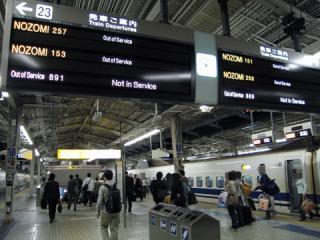 20061009_shinosaka-01.jpg