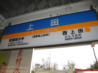 20061009_ueda-03.jpg