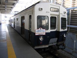 20061009_uetetsu_7200-01.jpg