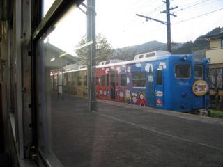 20061014_fujikyu_5000-01.jpg