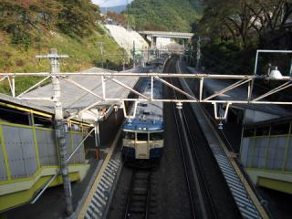 20061014_kaiyamato-01.jpg