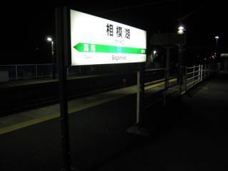 20061014_sagamiko-01.jpg