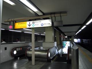 20061015_meguro-01.jpg