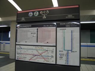 20061015_meguro-02.jpg