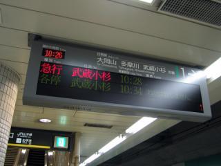 20061015_meguro-04.jpg