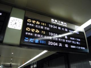 20061015_shinagawa-01.jpg