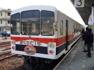 20061103_kamitetsu_km_100-01.jpg
