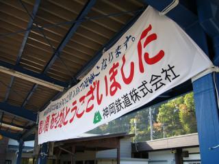 20061103_okuhidaonsenguchi-05.jpg