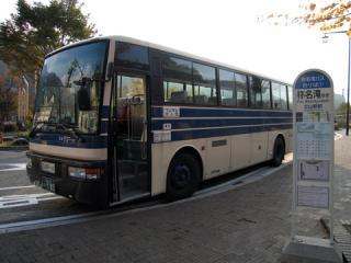 20061103_shomyodaki_bus-01.jpg