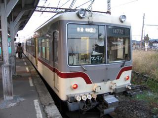 20061103_toyama_chitetu_14760-01.jpg