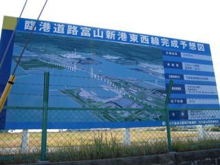 20061104_koshinokata-05.jpg