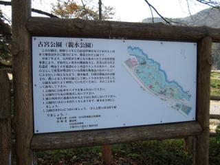 20061105_kagaichinomiya-05.jpg