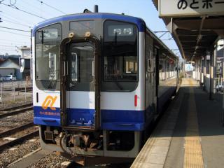 20061105_notorail_nt200-01.jpg