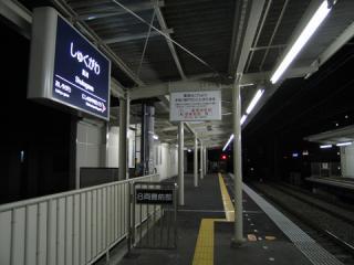 20061112_shukugawa-01.jpg