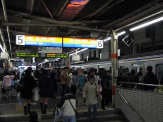 20061119_chiba-01.jpg