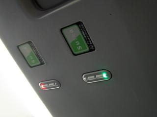 20061119_green_suica-01.jpg