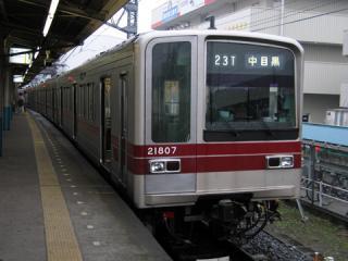 20061119_tobu_20000-01.jpg