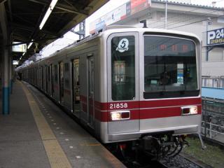 20061119_tobu_20050-01.jpg