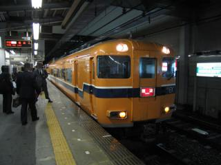20061126_kintetsu_30000-01.jpg