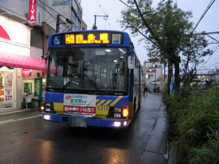 20061126_kintetsubus.jpg